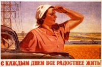 In this Soviet propaganda poster, a woman looks for a place to have her baby