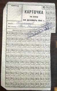 Soviet bread ration card (Source: Wikimedia Commons)