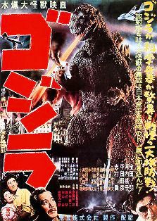 Japanese movie poster for 1954 Japanese film Godzilla (Source: Wikimedia Commons)